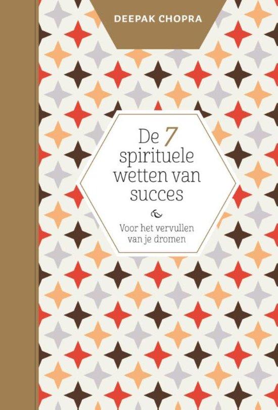 boek-omslag-7-spirituele-wetten-succes-deepak-chopra
